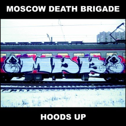 moscowdeathbrigade-hoodsup-12inch-repress