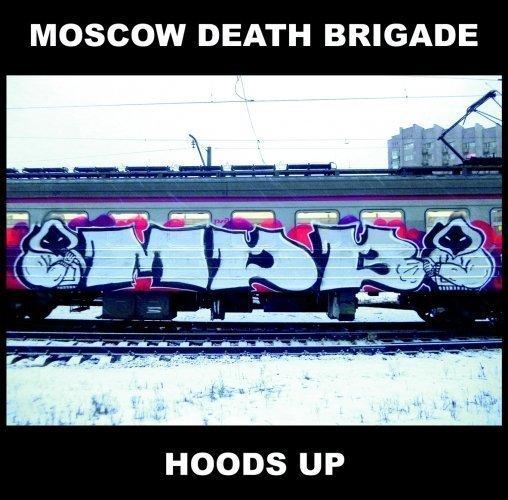 Moscow Death Brigade Герои Скачать