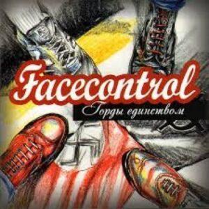 Facecontrol – Tordy edinstvom CD