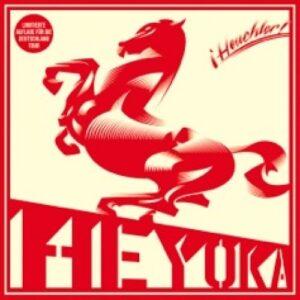 Heyoka – Heuchler EP