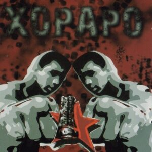 Xopapo – s/t CD