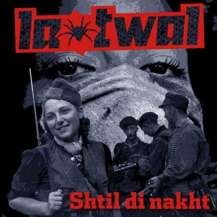 Latwal-shtildinakht-7inch