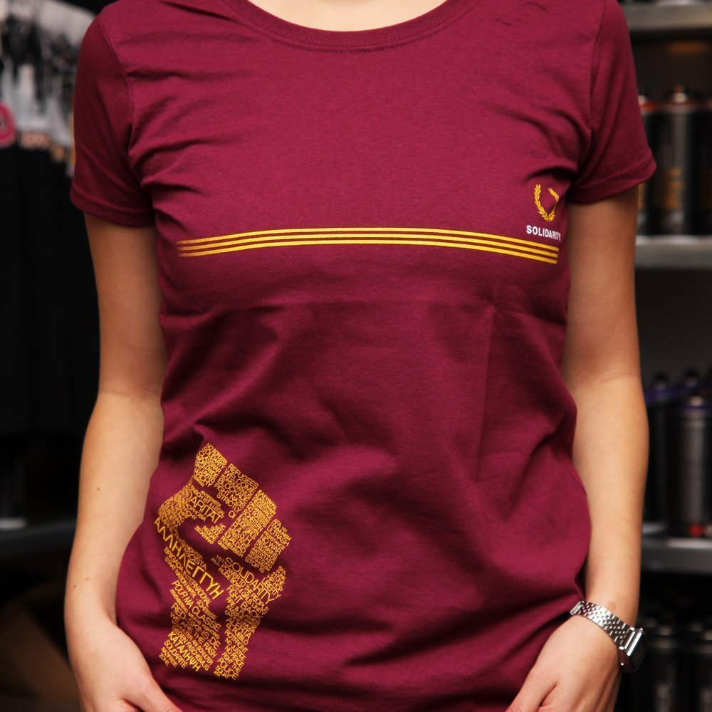 """Solidarity"" Ladies Shirt (bordeaux)"