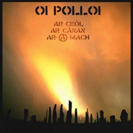 OiPolloi-arceolarcananaramach-lp
