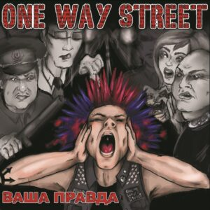 One Way Street – Your Truth CD