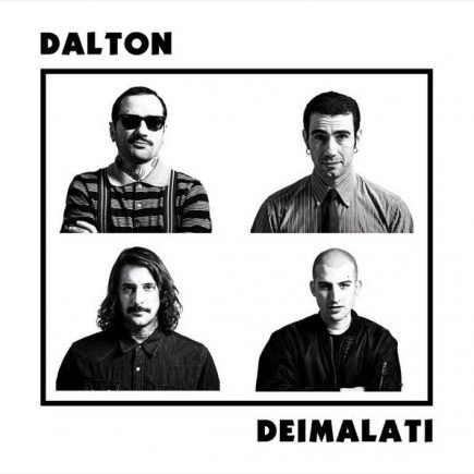 dalton-deimalati-lp