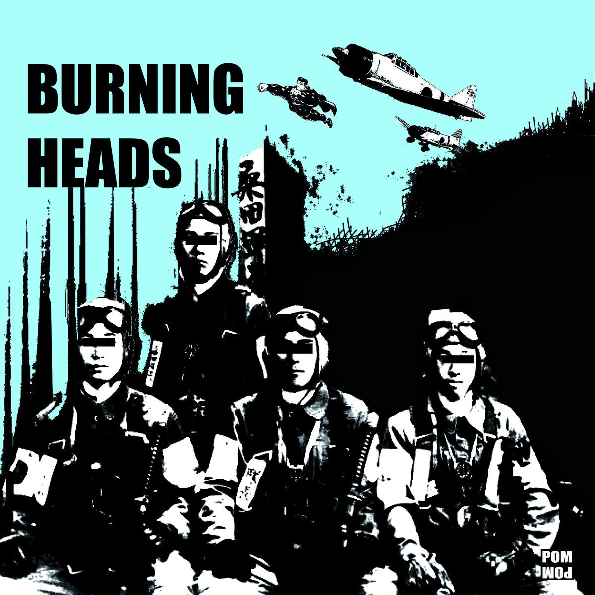 Burning Heads – s/t 7″